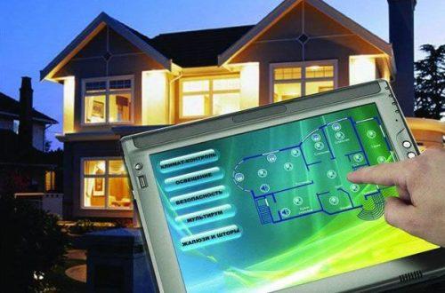 Как обезопасить свой умный дом